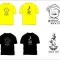 庚申伯T恤