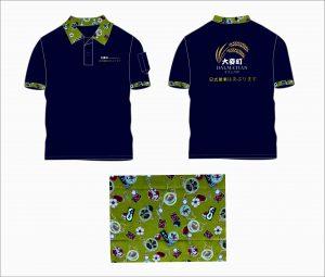 衣工坊團體制服